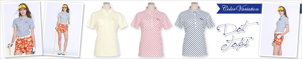 ドット柄ポリエステル鹿の子ポロシャツ【吸水速乾・UV加工・接触冷感】