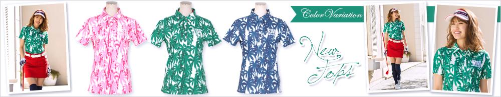 ヤシの木プリントポリエステルポロシャツ【吸水速乾・UV加工・接触冷感】