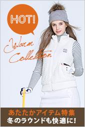 冬のゴルフも暖かアイテムで快適にラウンド!