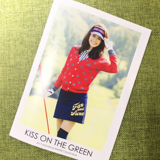 kiss on the green 2017AWcollection カタログが完成しました!