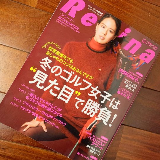 【Regina雑誌掲載アイテム】キスオンザグリーン🧡レディースゴルフウェアはこちら! 😊
